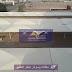 صور توريد وتركيب مشروع مظلات مواقف سيارات محكمة نجران