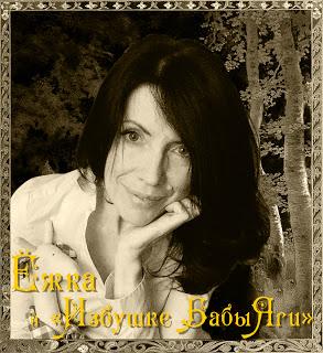 Наталья Келарева