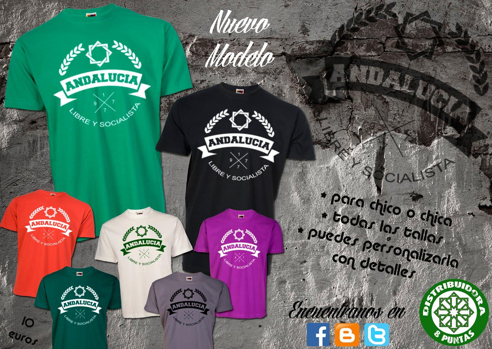Modelo Andalucía, Libre y Socialista