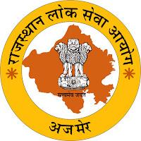 Rajasthan Public Service Commission, RPSC, PSC, Public Service Commission, Rajasthan, Graduation, Teacher, freejobalert, Latest Jobs, Hot Jobs, rpsc logo