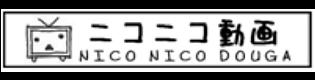 niconicoでワイワイと