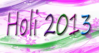 free holi wallpapers 2013 download holi wallpapers and holika dehan wallpapaers
