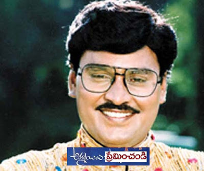Ammayilu Preminchandi Telugu Mp3 Songs Free  Download 1984