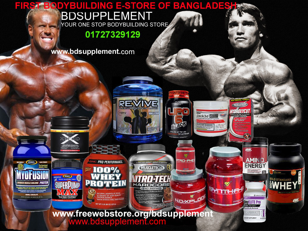 Bodybuilding Supplements Product