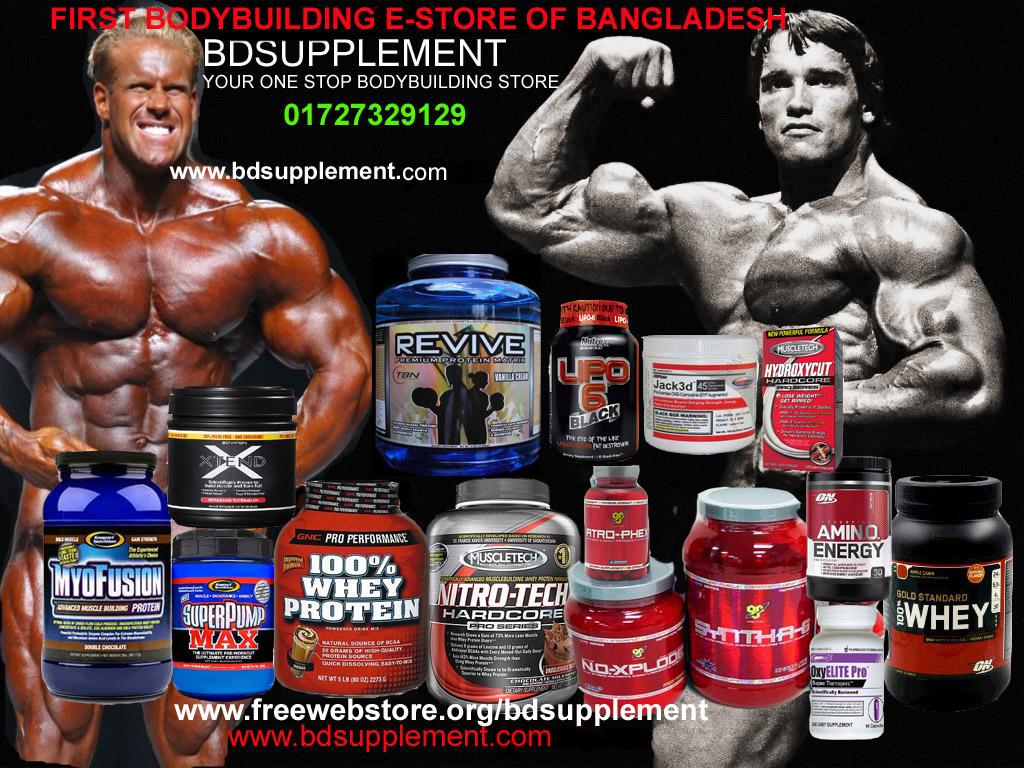 Best Bodybuilding Protein Supplements