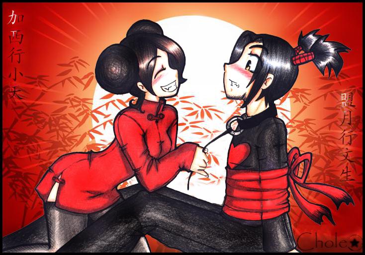 Pucca y Garú en anime