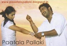 Simhadri - Ammaina Nannaina Song Lyrics | Paatala Pallaki