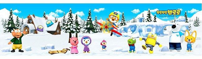Wallpaper border murah meriah motif pororo winnie the pooh motif pororo winnie the pooh altavistaventures Gallery