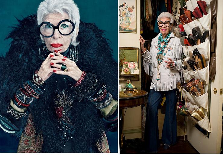 5 Celeb Fashion Icons of 2015 (Debatable) - YouTube