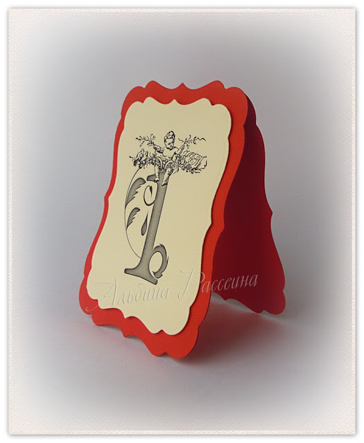 Карточки с номером стола. Карточки рассадки на свадьбу.