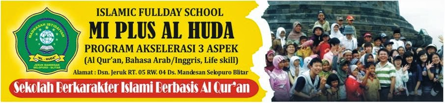 ISLAMIC FULLDAY SCHOOL JERUK