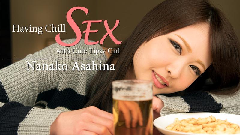 Nanako Asahina Having Chill Sex with Cute Tipsy Girl