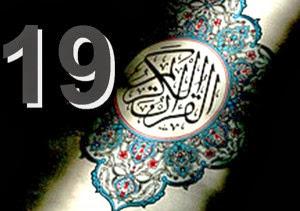 Misteri Dari Teka-Teki Angka 19 di Dalam Al-Quan Yang Sangat Mengejutkan Dunia