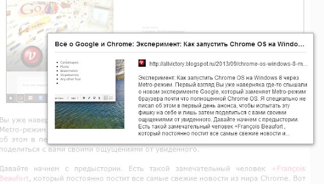 Evernote Web Cliper