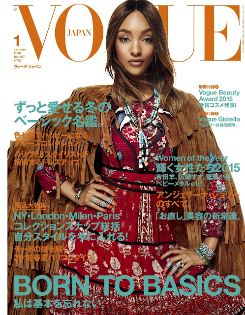 Fashion Model, @ Jourdan Dunn by Giampaolo Sgura for Vogue Japan, January 2016