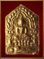 http://tubtimthong-amulet.blogspot.com/2015/01/2517.html