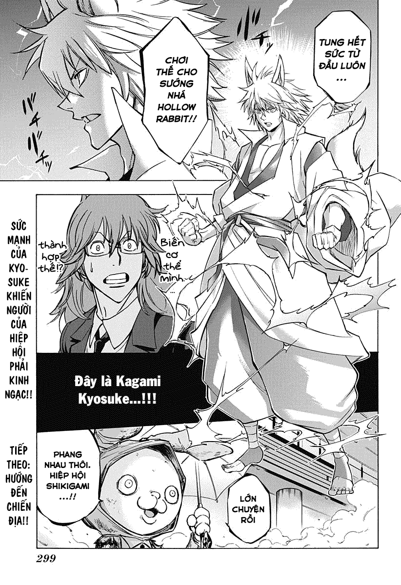 Kagamigami Chap 4 - Next Chap 5
