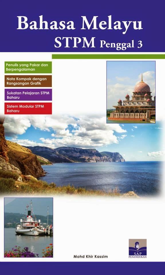 Buku BM Tingkatan 6 Penggal 3 2014