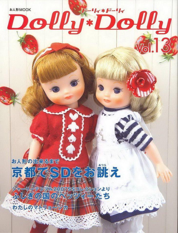 Dolly Dolly 13