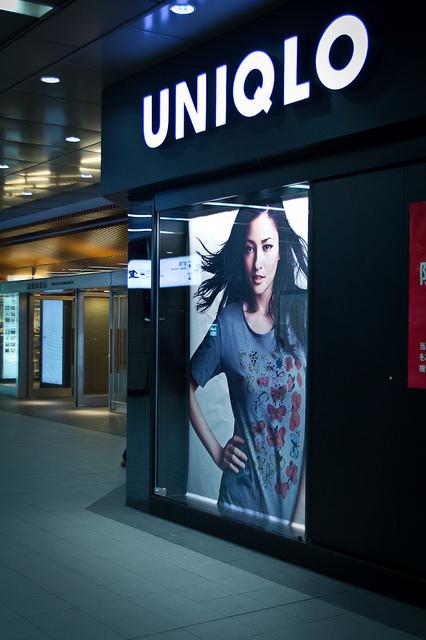 Shopping At Uniqlo Japan