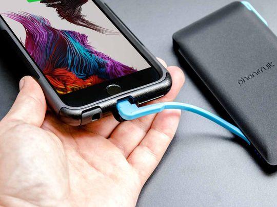 PhoneSuit Journey battery
