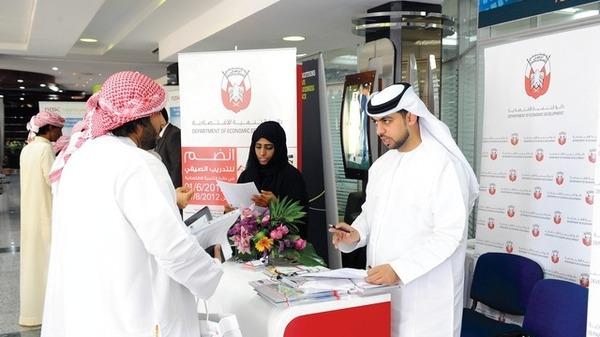 وظائف في الامارات: 6 آلاف وظيفة جاهزة للتوطين في أبوظبي وبرواتب مغرية