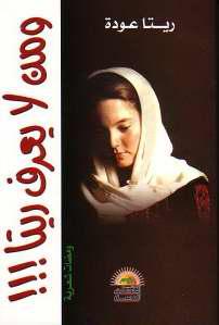 Book Cover4