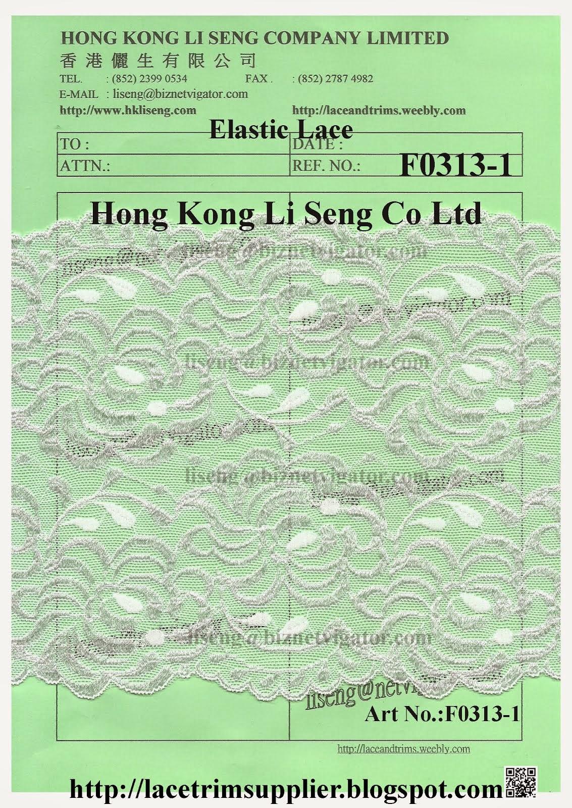 18cm Elastic Lace