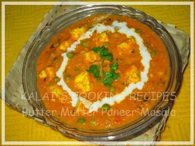 Butter Mutter Paneer Masala Gravy - North Indian Style