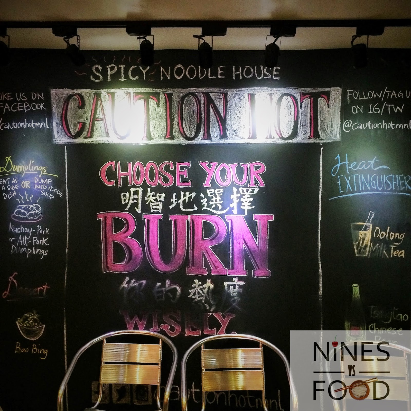 Nines vs. Food - Caution Hot! Manila-2.jpg