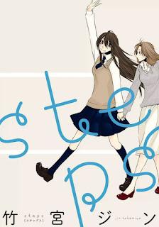 [竹宮ジン] Steps