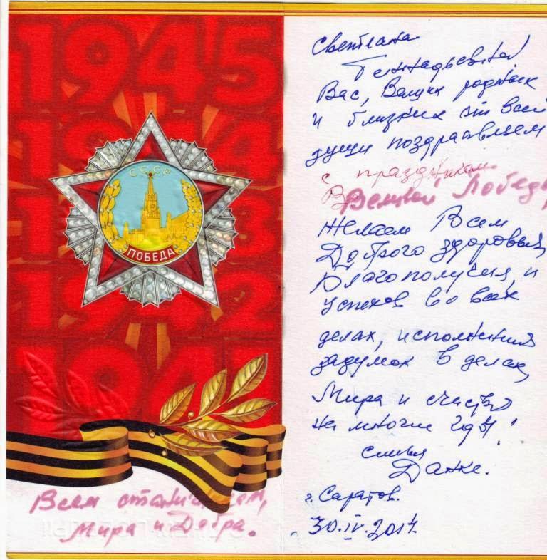 Больничный лист купить в Москве Некрасовка химки