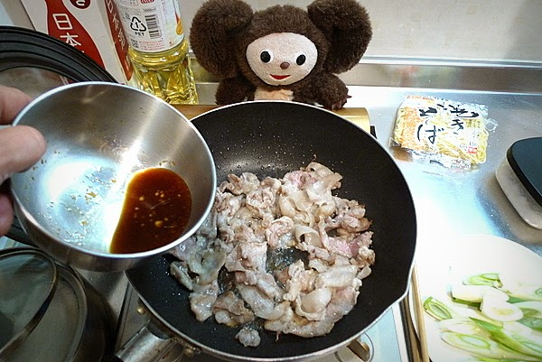 豚肉の焼きそばの作り方(1)
