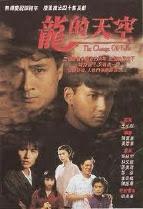 Phim Thiên Hạ Của Long