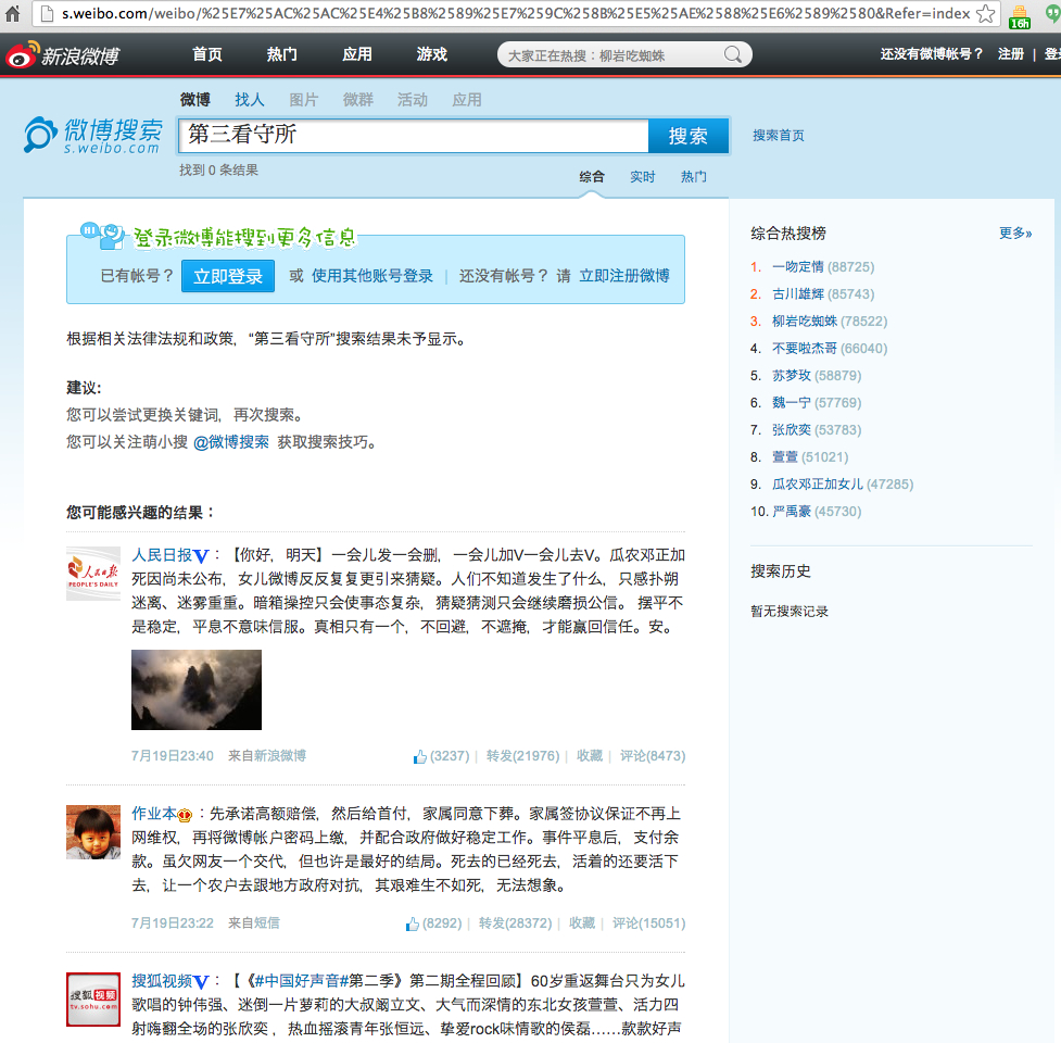 HuffPost Whats Working Honor Roll: Women In China Are
