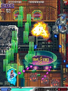 ESP Ra De arcade videojuego portable descargar gratis bullet hell shoot ém up