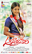 Andhra Pori movie first look wallpaper-thumbnail-4
