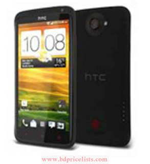 HTC One X Mobile Full Specifications And Price In Bangladesh
