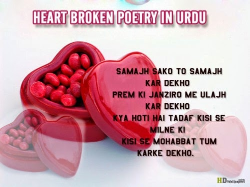 Broken Heart Sad Urdu Pics