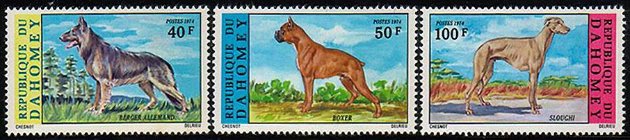 1974年ダオメ共和国 ジャーマン・シェパード ボクサー スルーギの切手