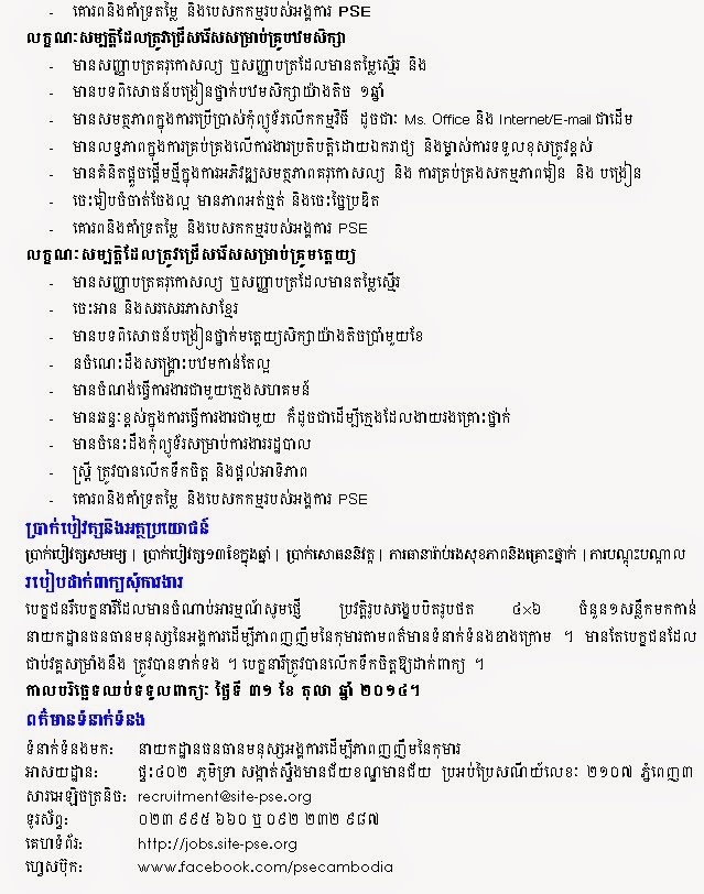 http://www.cambodiajobs.biz/2014/10/teacher-professional-course3positions.html
