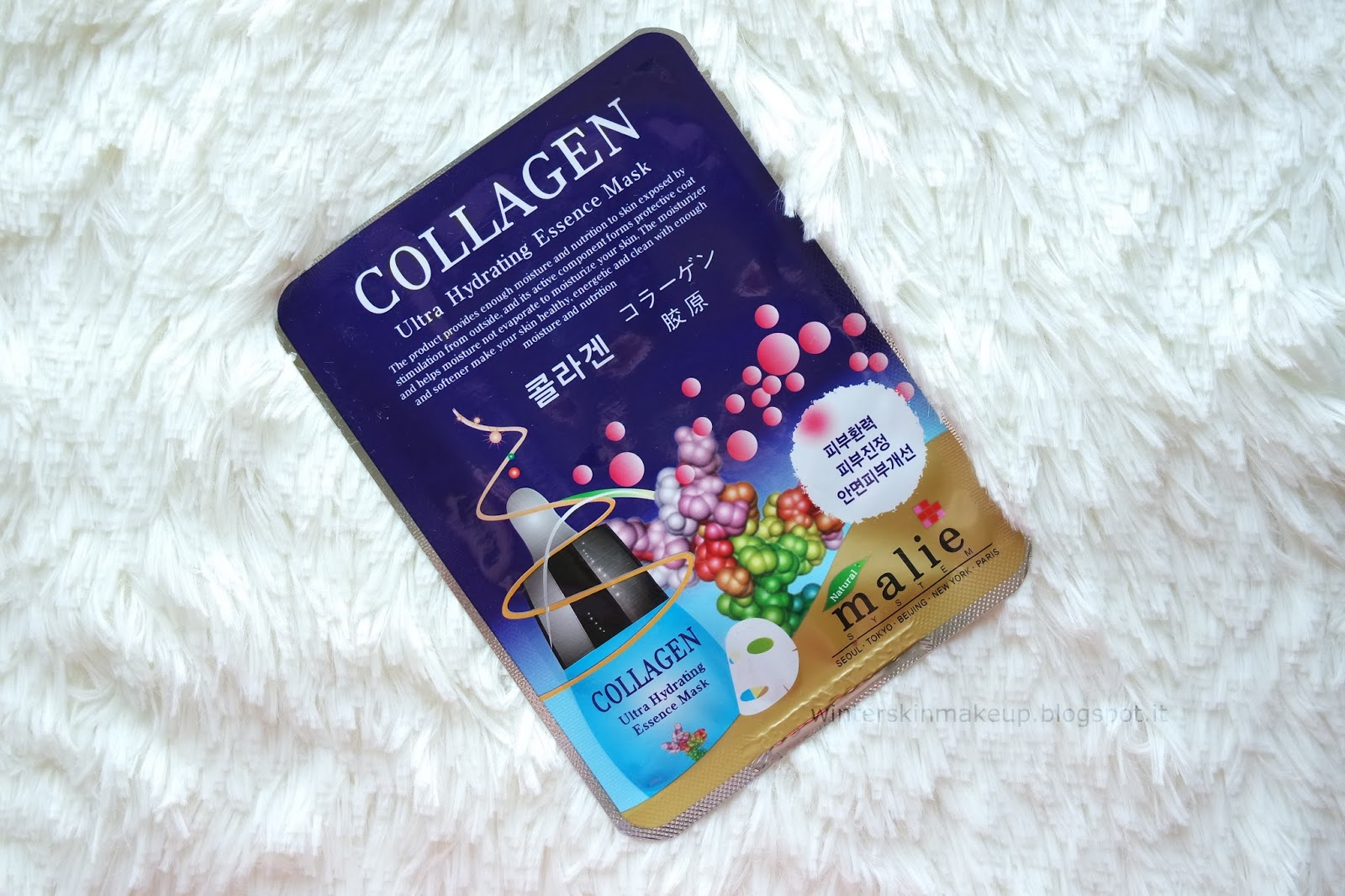 Malie Ultra Hydrating Essence Mask Collagen