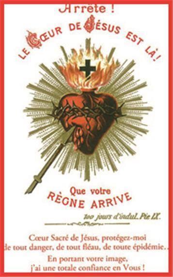 Le mot de Jesus Christ Le Verbe Dieu Sfinte Dumnezeule Sfinte Tare Sfinte Fara de Moarte