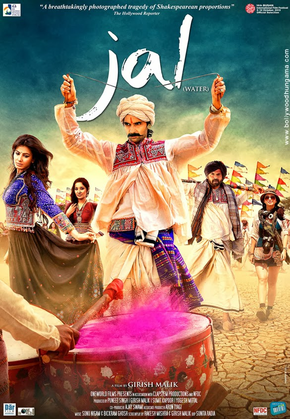 'JAL'(Water) First Look Poter