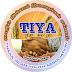 அமீரக தாஜுல் இஸ்லாம் இளைஞர் சங்கம்(TIYA)வின் அவசர பொதுக்குழு கூட்டம்