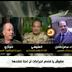 """بالفيديو..قناة""""مكملين"""" تذيع تسريب جديد منسوب لـ""""مكتب السيسى"""" يتحدث عن دول الخليج"""