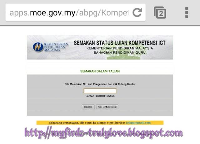 Semakan Keputusan Ujian Kompetensi ICT Para Pendidik