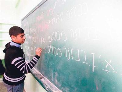 Pelajar Palestin jurusan kajian bahasa Ibrani di Universiti Islam di Gaza mengikuti kelas bahasa itu bagi memahami budaya dan pemikiran 'musuh mereka'.