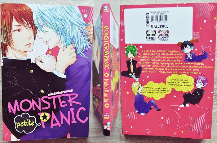 Monster Petite Panic Neko Kanda