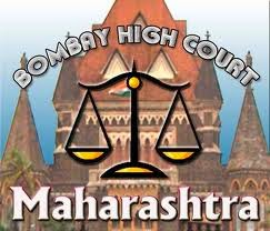 Bombay High Court Naukri